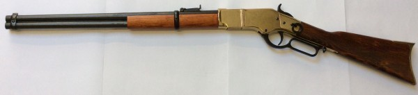 PHOTO H winchester rifle3